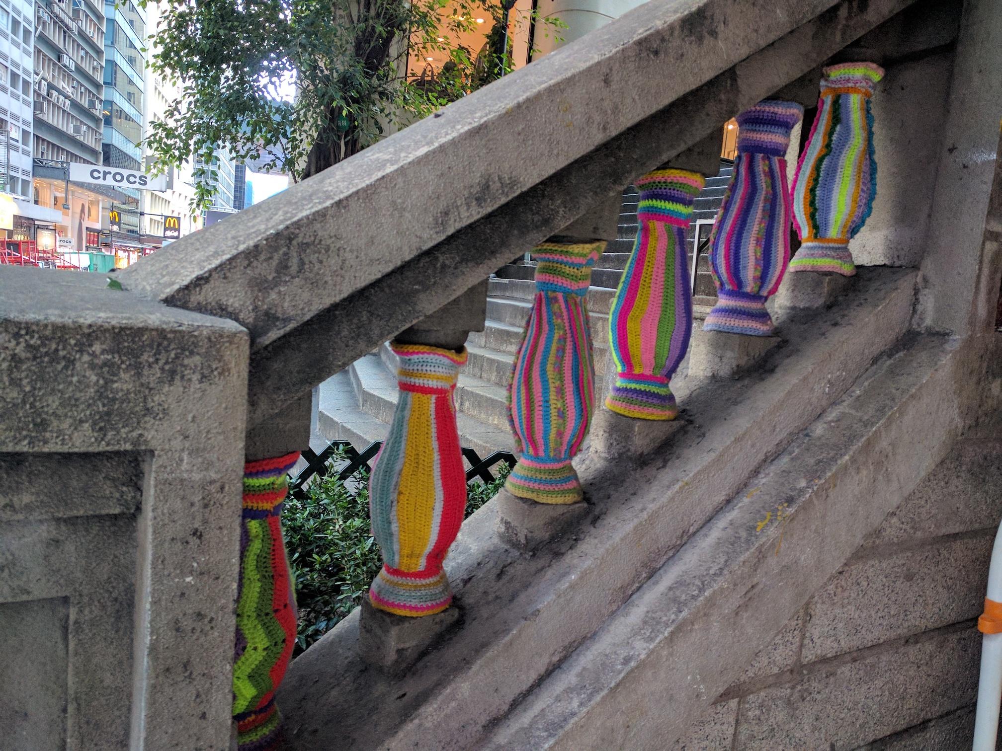 Graffiti Knitting Epidemic : Day one in hong kong